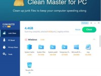 Clean Master for PC Pro 6.0